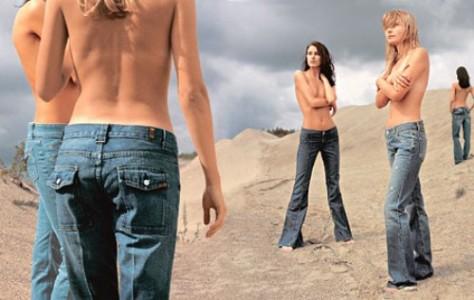 Ученые считают, что джинсы — это депрессивная одежда