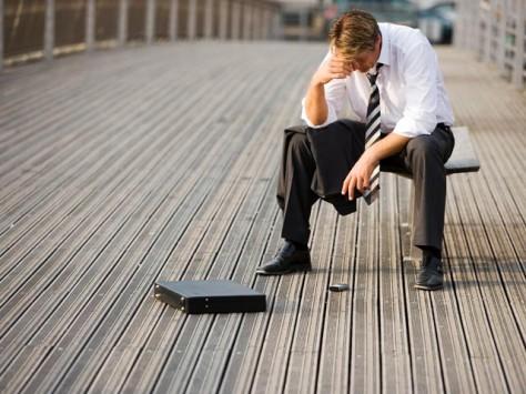 Депрессия имеет свою должность и она связана с обслуживанием