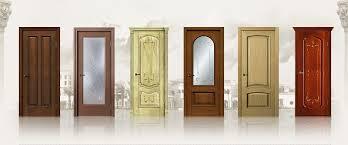 Самые изящные и качественные двери