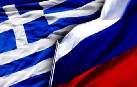 Греция и Россия – родственные души