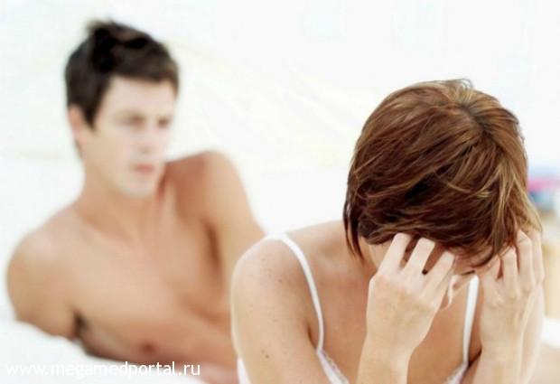 Причины и признаки фригидности у женщин