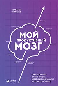 «Мозг гуманитария»: можно ли заставить себя полюбить математику?