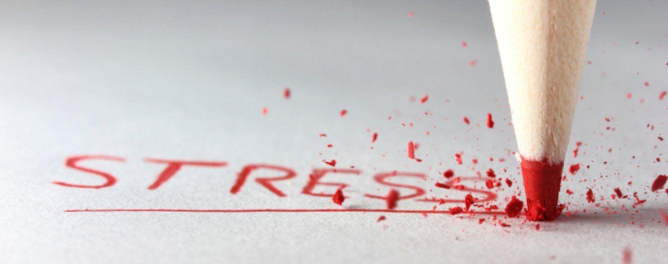 Как справится со стрессом?