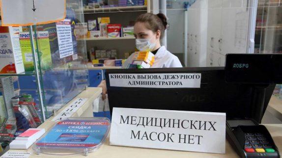 В России начался дефицит лекарств: раскрыта причина