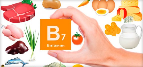 Что такое биотин и чем он полезен?