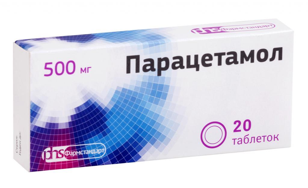 Вреден ли «Парацетамол» для здоровья человека?
